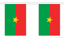 BURKINA FASO BUNTING - 3 METRES 10 FLAGS
